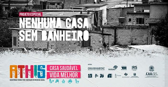 Imagem ilustrativa da notícia: Famurs apoia projeto que deve investir mais de R$ 500 mil em moradias de famílias gaúchas de baixa renda