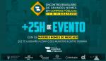 Imagem ilustrativa da notícia: Famurs convida para o Encontro Brasileiro de Grandes Nomes em Compras, promovido pelo PCP